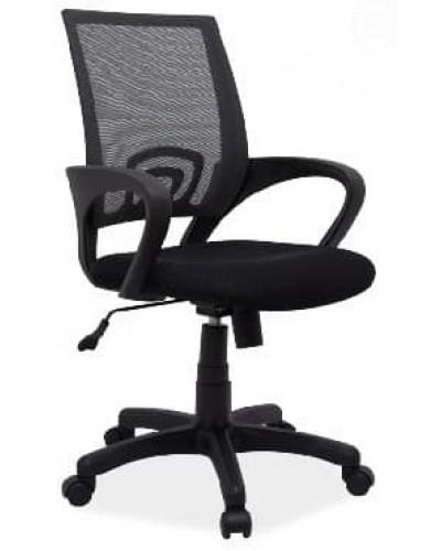 Кресло 8085S