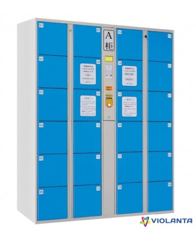 Автомат. камера хранения Locker-Bar-24-S